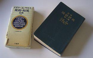 日本語は簡単